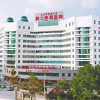 [三甲综合医院整形美容科室]山东中医药大学第二附属医院医疗美容科