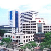 [三甲综合医院整形美容科室]福州市第一医院整形美容科