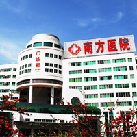 [三甲综合医院整形美容科室]广州南方医科大学第一临床医学院整形美容外科