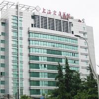 [三级综合医院整形美容科室]上海宏康医院整形美容科