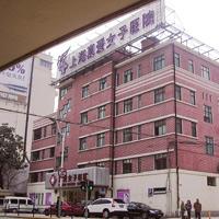 [二级综合医院整形美容科室]上海真爱医院整形美容科
