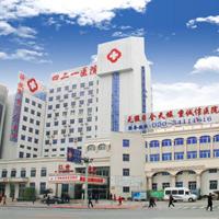 [三甲综合医院整形美容科室]广州421医院疤痕修复科