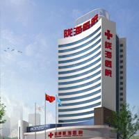 [二级综合医院整形美容科室]郑州陇海医院整形美容科