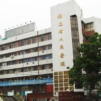 [三甲综合医院整形美容科室]福建省人民医院整形美容科