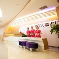 [医疗美容诊所]重庆潘多拉医疗美容诊所