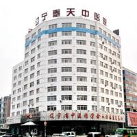 [三乙综合医院整形美容科室]辽宁奉天中医院医疗美容科