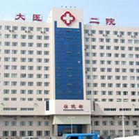 [三甲综合医院整形美容科室]大连医科大学附属第二医院整形外科