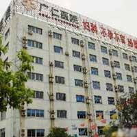 [综合医院整形美容科室]杭州广仁医院医疗美容科