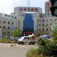 [综合医院整形美容科室]台州市博爱医院整形美容中心