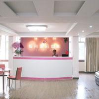 [综合医院整形美容科室]衢州柯城雪荣医院医疗美容科