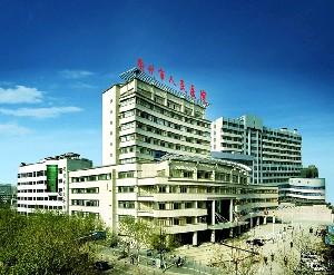 [三甲综合医院整形美容科室]衢州市人民医院整形美容科