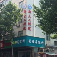 [三甲综合医院整形美容科室]郑州大学第二附属医院医疗美容科