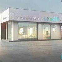 [医疗美容诊所]珠海新颜医疗美容诊所