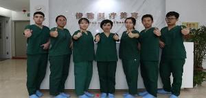 [医疗整形美容医院]南昌俊雅医疗美容医院