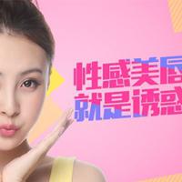 【北京自体脂肪丰唇】 手感更柔软真实 给你持久性感M唇