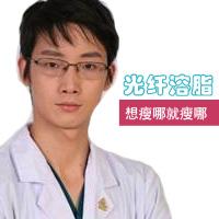 吸脂减肥全身吸脂深圳广和美容门诊部于国东优惠手术的封面