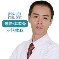 鼻部整形隆鼻深圳微姿美容门诊部康壮为优惠手术的封面