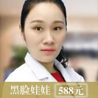 广州阿玛施黑脸娃娃 588元打造净透白肌肤