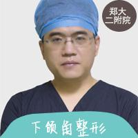 面部整形下颌角整形郑州大学第二附属医院美容科李钢优惠手术的封面