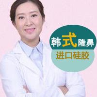 鼻部整形隆鼻大连李鲁阳美容诊所李鲁阳优惠手术的封面