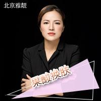 痘疤痘印痘疤痘印北京雅靓美容诊所张春彦优惠手术的封面