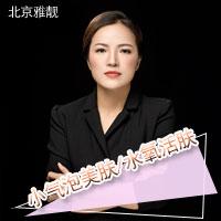 美白嫩肤水氧活肤北京雅靓美容诊所张春彦优惠手术的封面