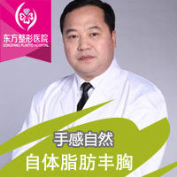 胸部整形隆胸广西南宁东方美容医院刘和平优惠手术的封面