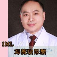 玻尿酸海薇徐州矿务集团总医院程洋优惠手术的封面