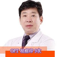 痘疤痘印痘疤痘印徐州矿务集团总医院姬瑜优惠手术的封面