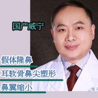 鼻部整形鼻综合整形徐州矿务集团总医院程洋优惠手术的封面