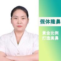 鼻部整形隆鼻汕头华美美容医院杨善优惠手术的封面