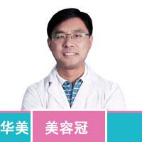 牙齿修复美容冠汕头华美美容医院赵四海优惠手术的封面