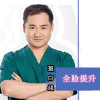 手术除皱全面部拉皮手术德州友谊美容诊所邢学斌优惠手术的封面