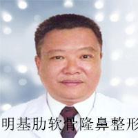 鼻部整形隆鼻 南京明基医院美容部 俞建光优惠手术的封面
