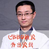 广州荔医CBBD植发 秀出发线