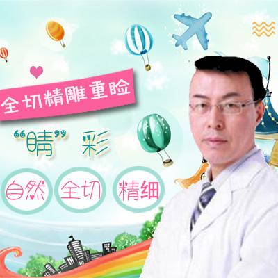 """云南赫柏全切精雕重睑 绽放""""睛""""彩魅力"""