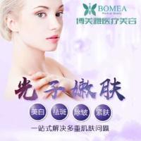 锦州博美雅光子嫩肤 改善肤质 嫩白毛孔 光滑细腻 Q弹水嫩