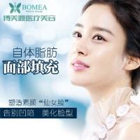 锦州博美雅自体脂肪丰太阳穴 帮你打造精致可爱又减龄的少女脸