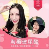 玻尿酸海薇郑东菲林美容门诊部骆豫优惠手术的封面