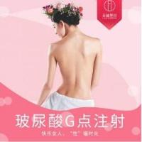 私密整形阴蒂再造郑东菲林美容门诊部骆豫优惠手术的封面