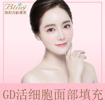 绵阳百齢康美自体脂肪除皱 去除皱纹的同时改变肤质