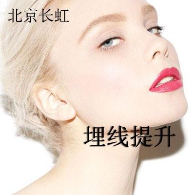 手术除皱全面部拉皮手术北京长虹医疗美容医院张守玲优惠手术的封面