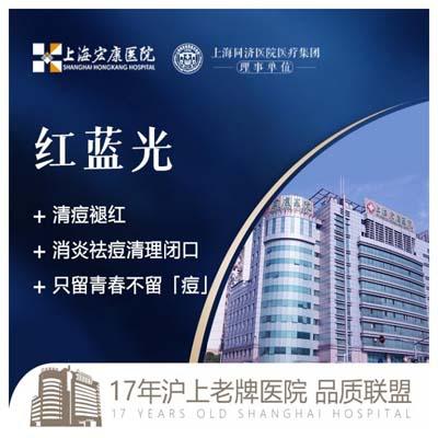 痘疤痘印痘疤痘印上海宏康医院整形科肖萍优惠手术的封面
